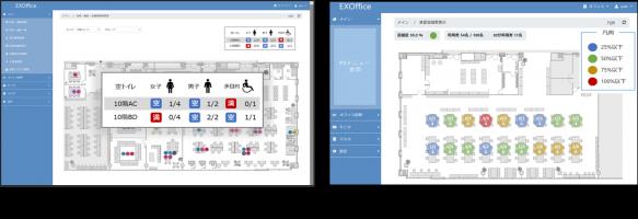EXOffice6