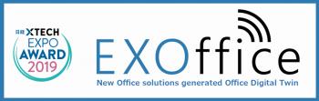 EXOffice_banner20200525