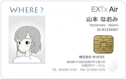 EXTx_Air_201904_11