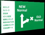 oldnormal23